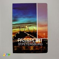Обложка для паспорта ST.PETERSBURG. PALACE BRIDGE